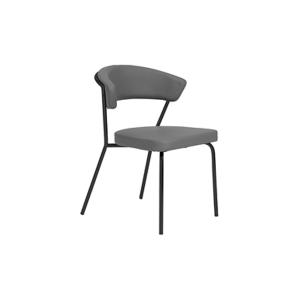 Draco Chair - Gray - Black