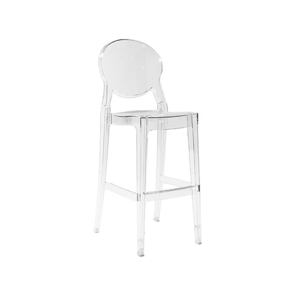 Isabelle Bar Stool - V-Decor Trade Show Furniture Rentals