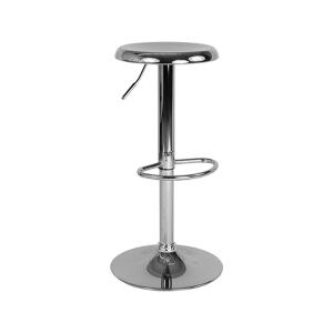 Orbit Adjustable Bar Stool - Chrome