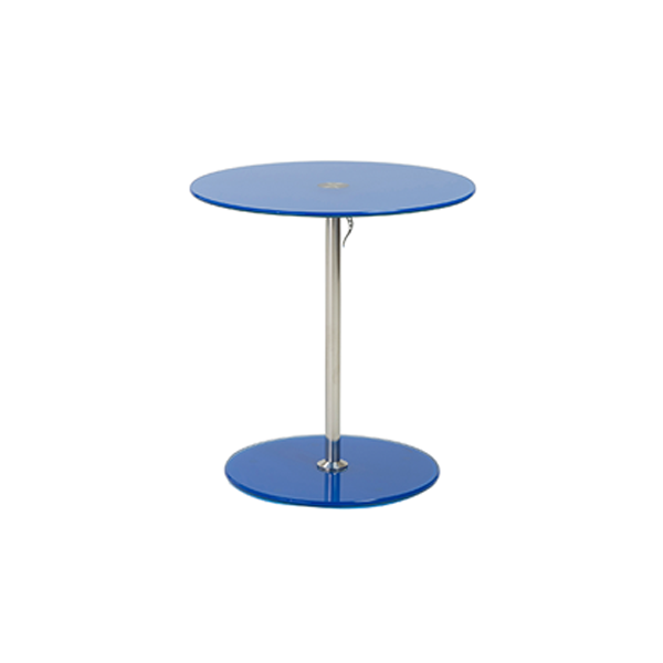Radin Adjustable End Table - Blue